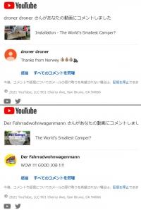 Youtube12b